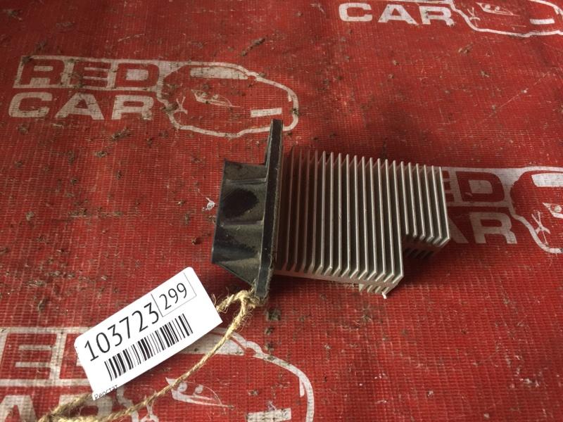 Реостат Toyota Vista Ardeo SV55-0013806 3S-8038421 2001 (б/у)