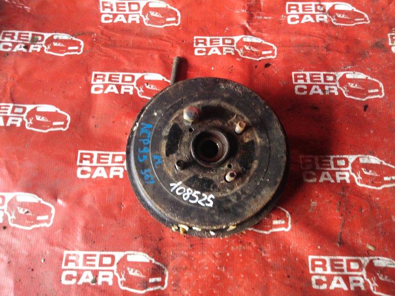 Ступица Toyota Vitz NCP95-0027105 2NZ-4476474 2007 задняя левая (б/у)