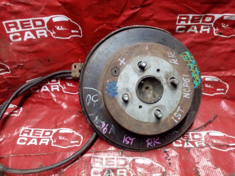 Ступица Toyota Ist NCP61 задняя правая (б/у)