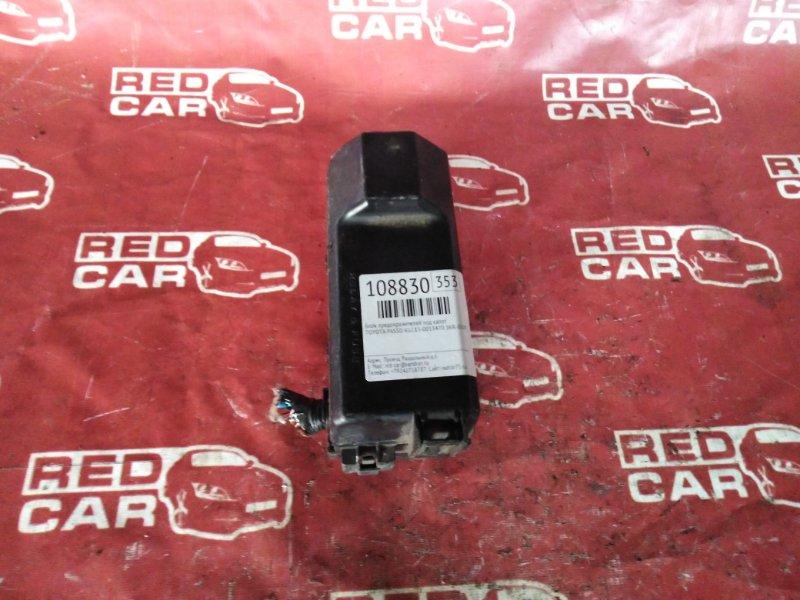 Блок предохранителей под капот Toyota Passo KGC15-0013470 1KR-0109078 2005 (б/у)