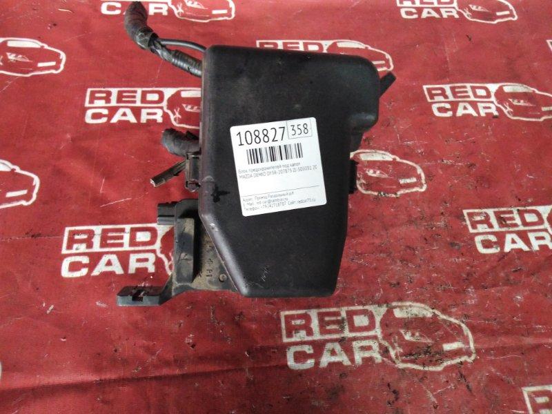 Блок предохранителей под капот Mazda Demio DY3R-207875 ZJ-505031 2007 (б/у)