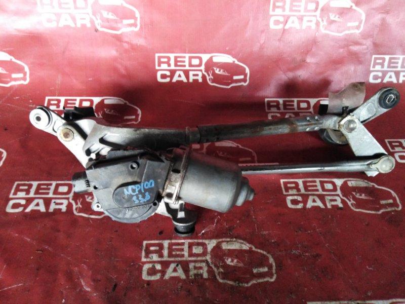 Мотор дворников Toyota Ractis NCP100-0050177 1NZ-C2388555 2006 (б/у)