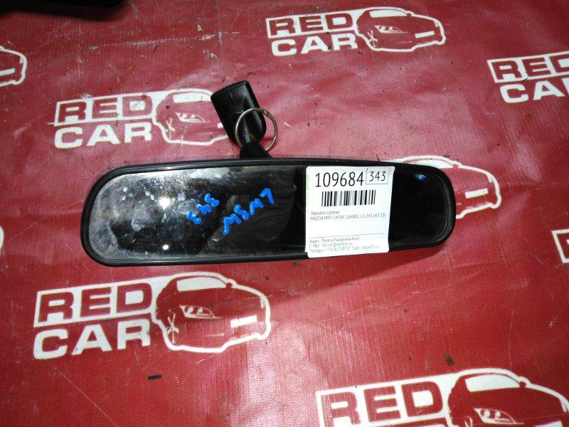 Зеркало салона Mazda Mpv LW3W-164881 L3-263143 2002 (б/у)