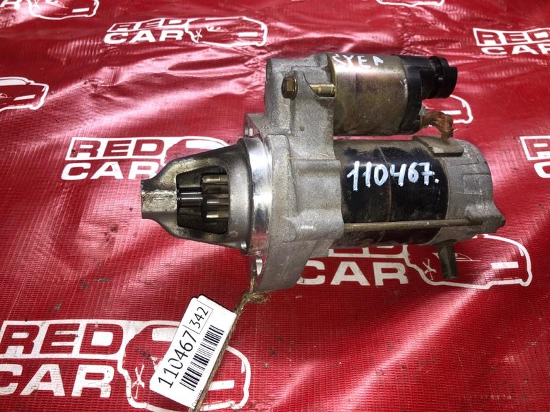 Стартер Honda Mobilio GB1-1504430 L15A-2157356 2004 (б/у)