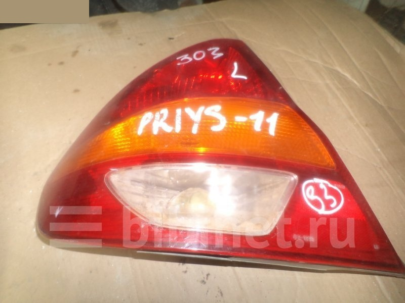 Фонарь стоп-сигнала Toyota Prius NHW11 левый (б/у)