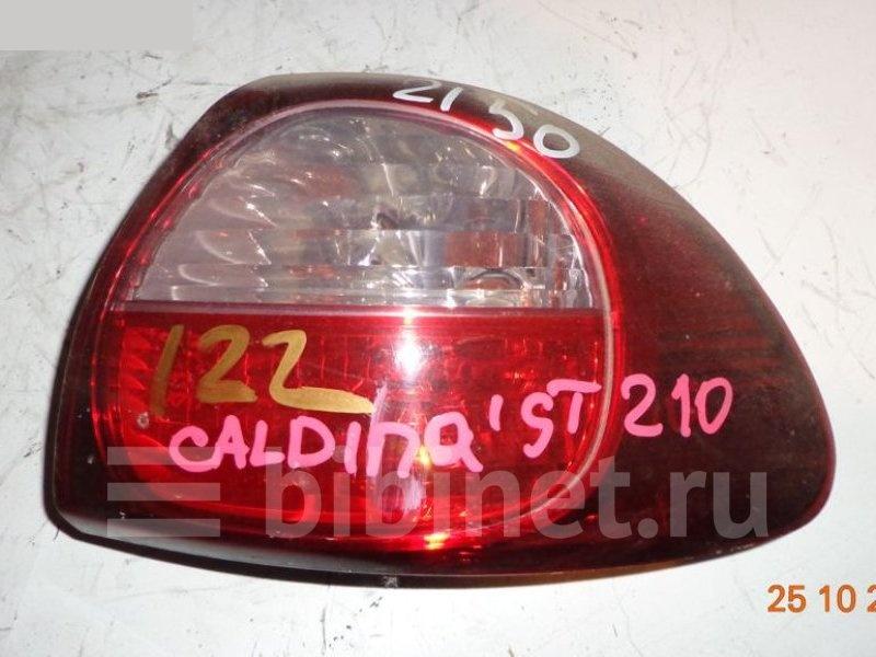 Фонарь стоп-сигнала Caldina ST210G правый (б/у)