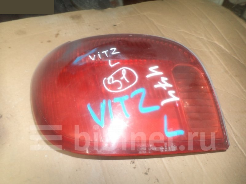 Фонарь стоп-сигнала Toyota Vitz NCP10 левый (б/у)