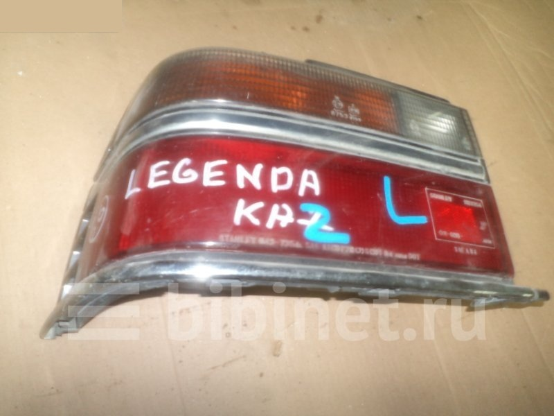 Фонарь стоп-сигнала Honda Legend KA2 левый (б/у)