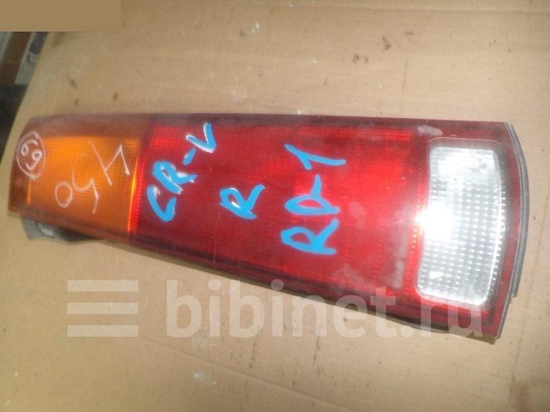Фонарь стоп-сигнала Honda Cr-V RD1 правый (б/у)