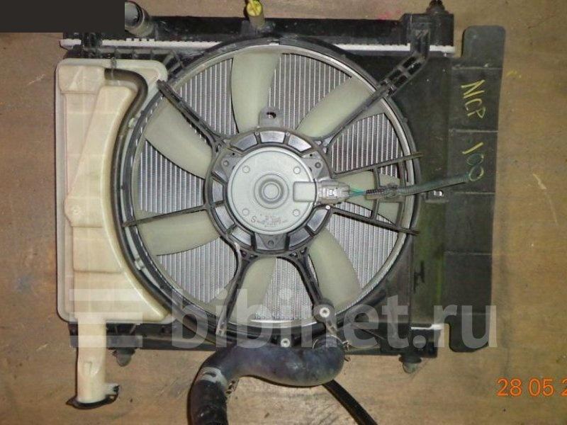 Радиатор двигателя Toyota Ractis NCP100 (б/у)