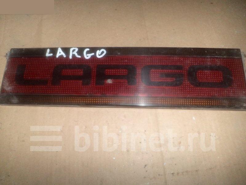 Фонарь вставка багажника Nissan Largo (б/у)