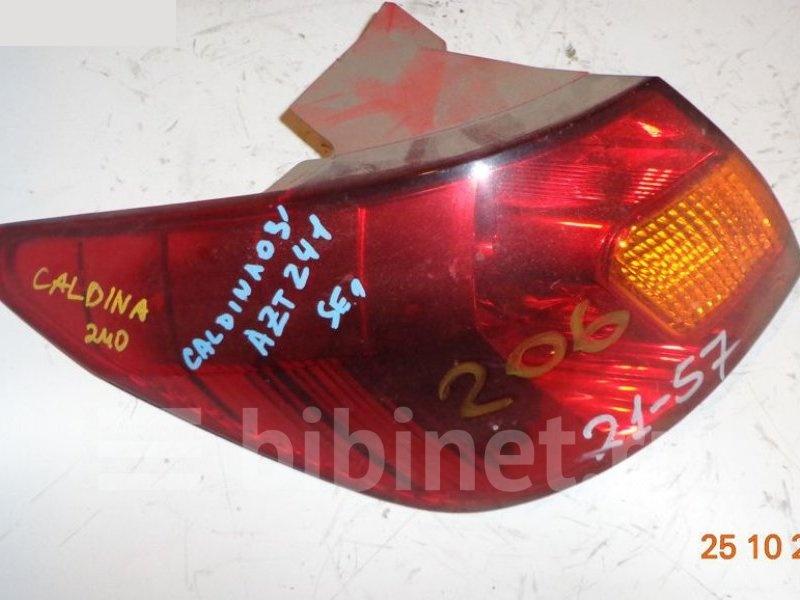 Фонарь стоп-сигнала Caldina AZT241W левый (б/у)
