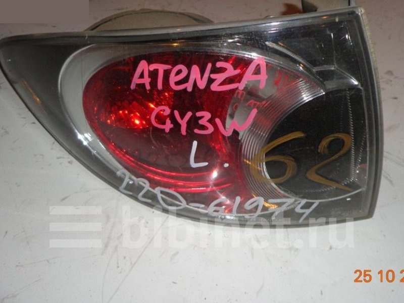Фонарь стоп-сигнала Mazda Atenza GY3W левый (б/у)