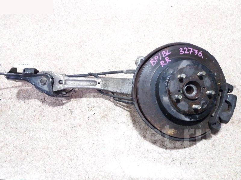 Ступица Subaru Legacy BL5 задняя правая (б/у)