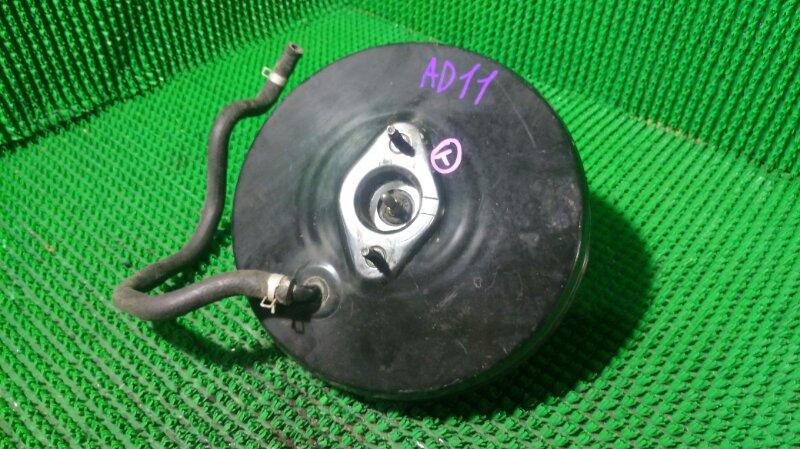 Вакуумный усилитель тормоза и сцепления Nissan Ad VFY11 QG15DE (б/у)