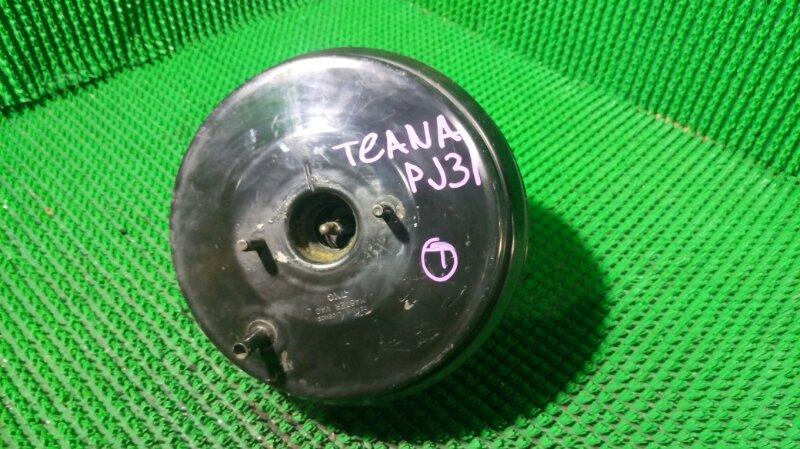 Вакуумный усилитель тормоза и сцепления Nissan Teana PJ31 VQ23DE (б/у)