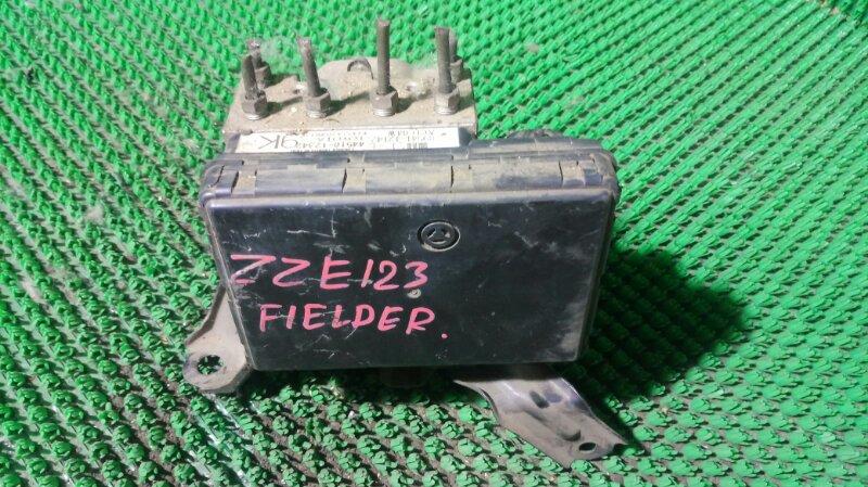 Блок abs Toyota Corolla Fielder ZZE122 1ZZ-FE (б/у)