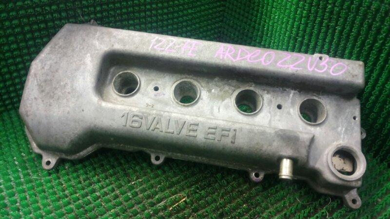Крышка клапанов Toyota Vista Ardeo ZZV50 1ZZ-FE (б/у)