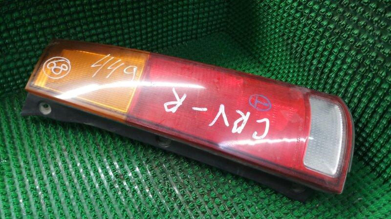 Фонарь стоп-сигнала Honda Crv RD1 B20B 1998 задний правый (б/у)