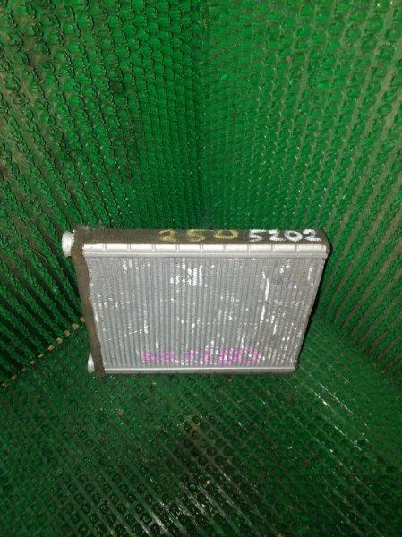 Радиатор кондиционера AZT250 1AZ-FSE (б/у)