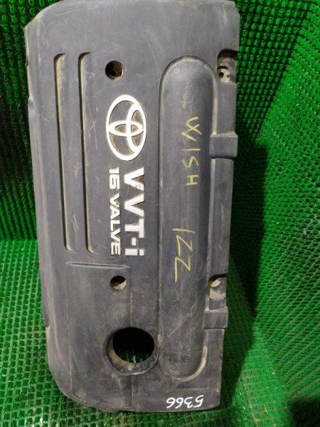 Крышка декоративная Toyota Caldina ZCT10 1ZZ-FE (б/у)