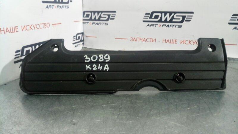 Крышка на двигатель декоративная Honda Odyssey RB1 K24A 2005 (б/у)