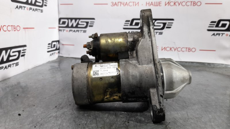 Стартер Nissan Qashqai KJ10 MR20DE 2009 (б/у)