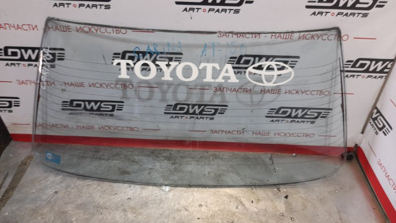 Стекло заднее Toyota Carina AT150 (б/у)