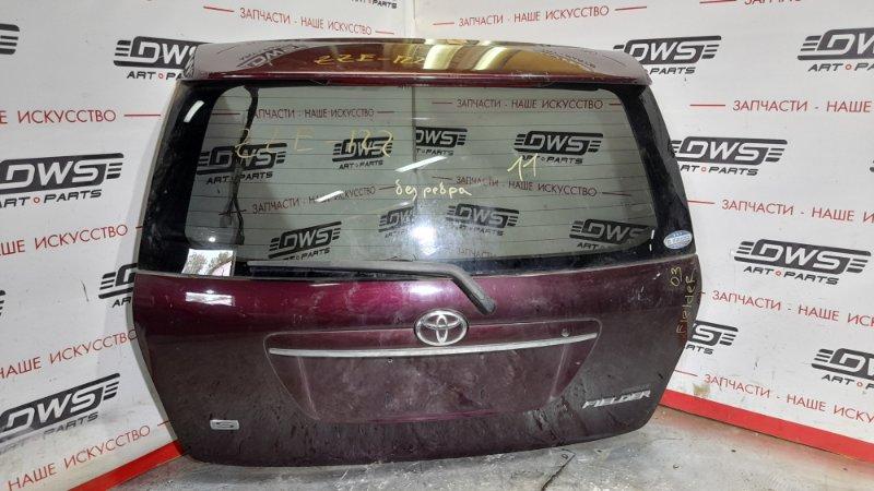Дверь задняя багажника Toyota Corolla Fielder NZE124 (б/у)