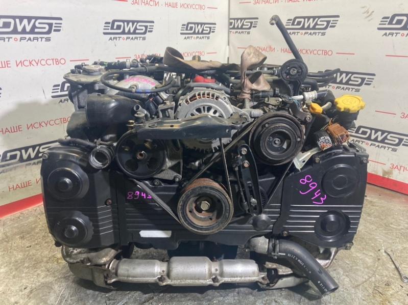 Двигатель Subaru Legacy BH5 EJ206 (б/у)