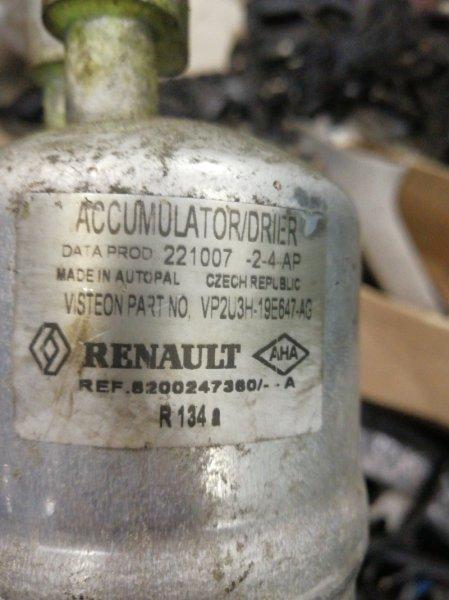 Осушитель кондиционера Renault Megane 2 К9К (б/у)