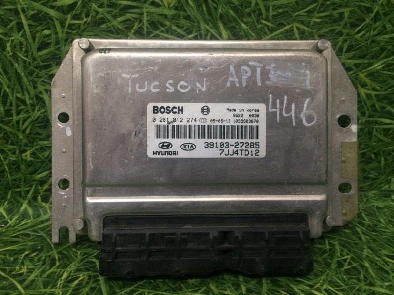 Блок управления двигателя (эбу) Hyundai Tucson JM D4EA 2006 (б/у)