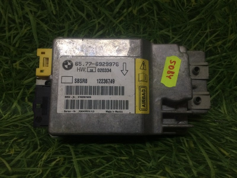 Блок управления air bag Bmw 7 E65 N62B44 2004 (б/у)