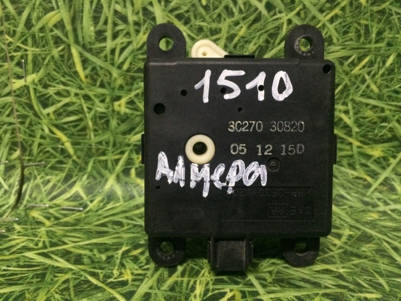 Моторчик заслонки отопителя Nissan Almera Cllasic B10 QJ16DE 2006 (б/у)