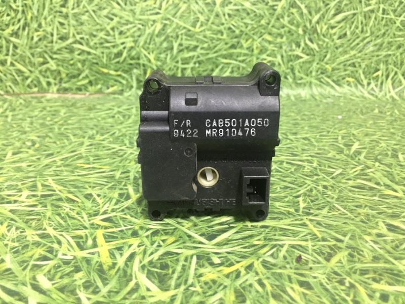 Моторчик заслонки отопителя Mitsubishi Carisma DA 4G92 1999 (б/у)