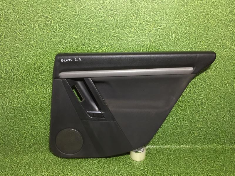 Обшивка двери Opel Vectra C Z18XER 2006 задняя правая (б/у)