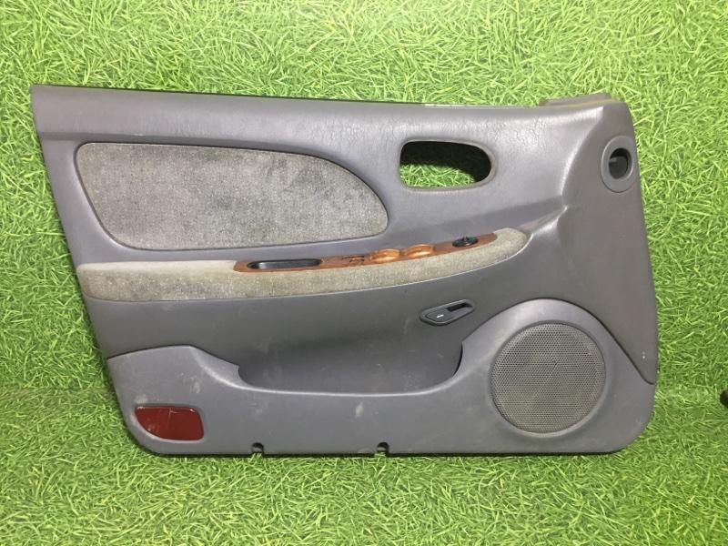 Обшивка двери Kia Optima GD G6BA 2001 передняя левая (б/у)
