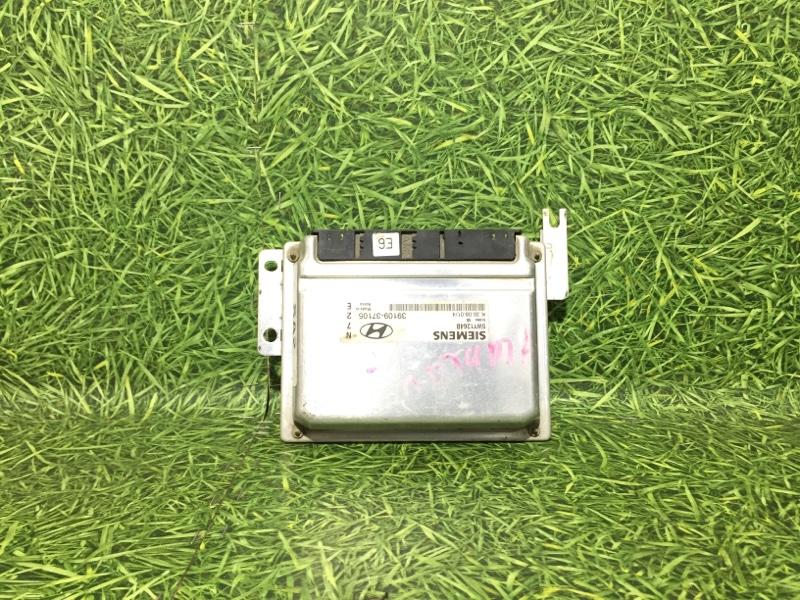 Блок управления двигателя (эбу) Kia Optima GD G6BA 2001 (б/у)
