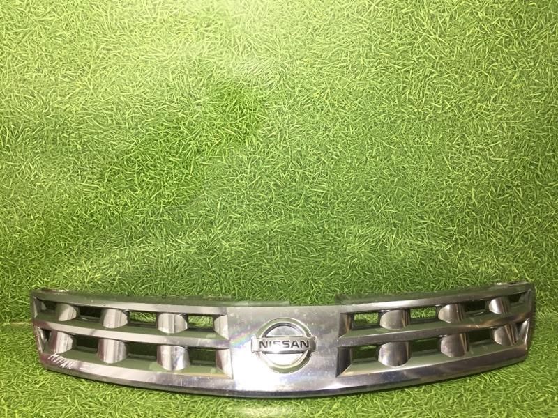 Решетка радиатора Nissan Murano Z50 VQ35DE 2007 (б/у)