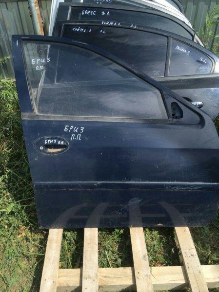 Дверь Lifan Breez 520 LF481Q3 10 передняя правая (б/у)
