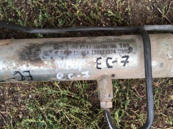 Рулевая рейка Geely Emgrand Ec7 FE1 2013 (б/у)