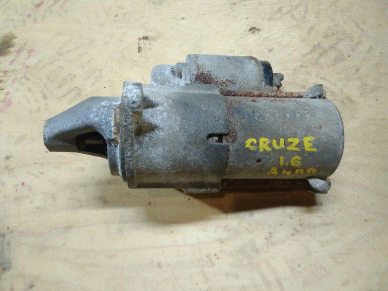 Стартер Chevrolet Cruze J300 F16D3 2011 (б/у)