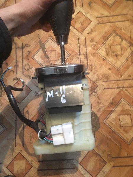 Механизм переключения передач Chery M11 1.6 SQRE4G16 2013 (б/у)