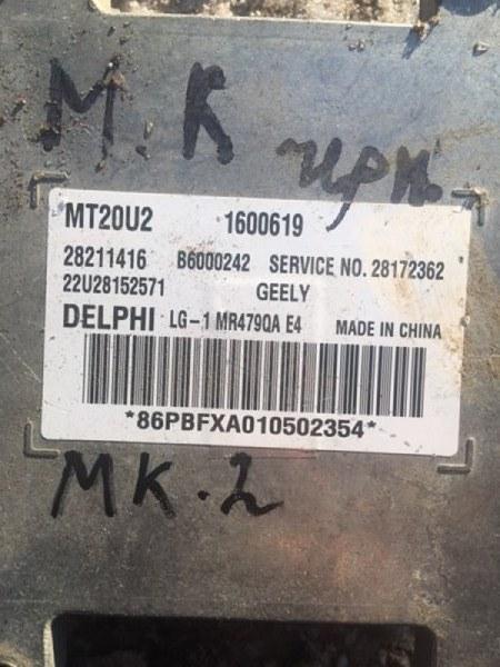 Блок управления двигателем Geely Mk MR479QA 2010 (б/у)