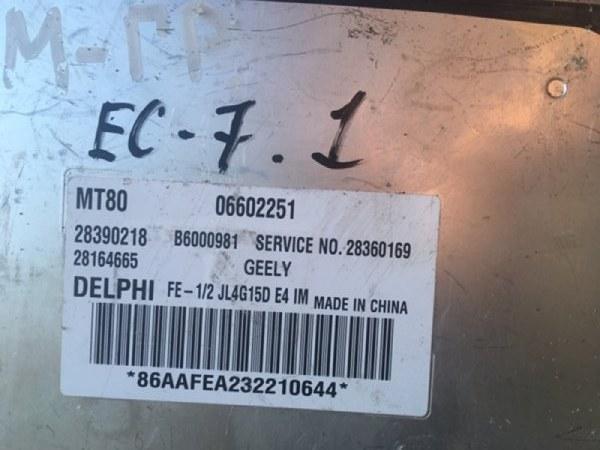 Блок управления двигателем Geely Emgrand Ec7 FE1 JL4G15 2014 (б/у)