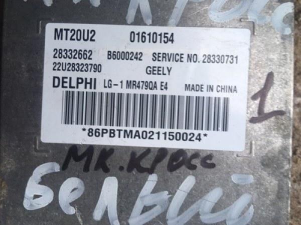 Блок управления двигателем Geely Mk Cross MR479QA 2013 (б/у)