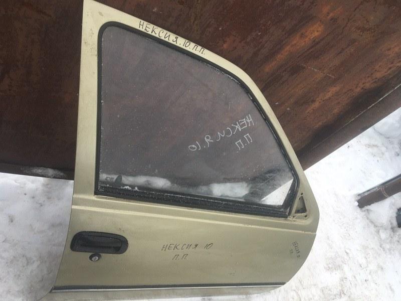 Дверь Daewoo Nexia N100 A15MF 2008 передняя правая (б/у)