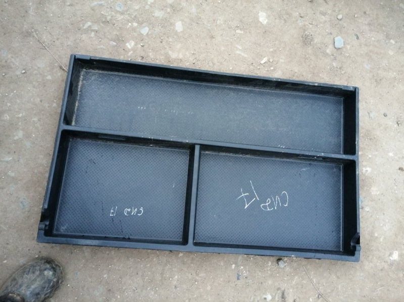 Пол багажника Kia Ceed 2 JD G4FG 2014 (б/у)