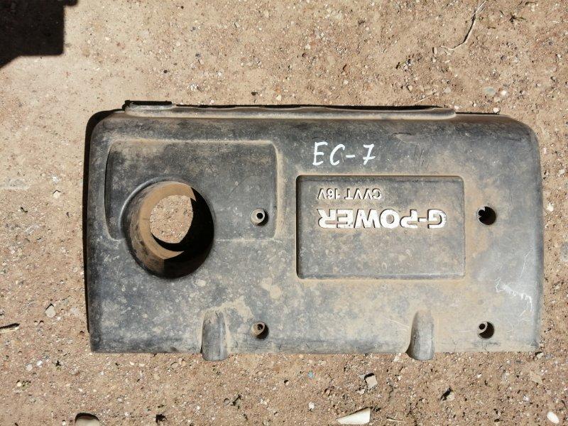 Накладка декоративная на двигатель Geely Emgrand Ec7 FE1 JL4G18 2013 (б/у)
