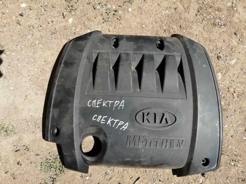 Накладка декоративная на двигатель Kia Spectra LD S6D 2008 (б/у)
